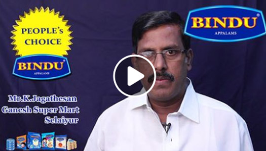Bindu Appalam Reviews